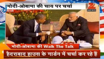 LIVE : हैदराबाद हाउस में PM मोदी ने ओबामा के साथ किया `वॉक द टॉक`, खुद बनाकर पिलाई चाय