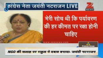 जयंती नटराजन ने कांग्रेस पार्टी से दिया इस्तीफा, बोलीं- राहुल गांधी मेरे काम में देते थे दखल