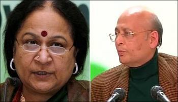 `राजनीतिक आकाओं' के इशारे पर काम कर रहीं जयंती नटराजन : कांग्रेस