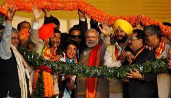 PM मोदी ने आप पर साधा निशाना, बोले- पूर्ण बहुमत की सरकार देगी भाजपा