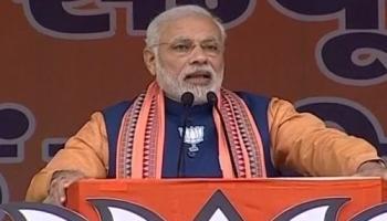 अगर मेरे नसीब से जनता को लाभ हो रहा है तो भाजपा को वोट दें: PM मोदी