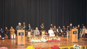 जम्मू-कश्मीर में पहली बार BJP-PDP सरकार, मुफ्ती मोहम्मद सईद बने सीएम, सज्जाद लोन भी बने मंत्री