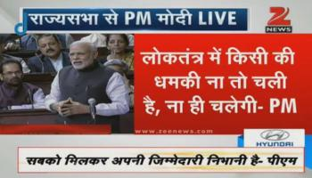 PM मोदी बाले-मुफ्ती के बयान का समर्थन नहीं, जम्मू-कश्मीर में सरकार CMP पर चलेगी