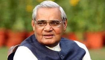 भारत रत्न से सम्मानित हुए अटल बिहारी वाजपेयी, राष्ट्रपति प्रणब मुखर्जी ने घर पर जाकर दिया सम्मान