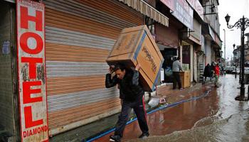 LIVE:  जम्मू-कश्मीर के CM मुफ्ती मोहम्मद सईद ने बाढ़ पीड़ितों को हर मुमकिन मदद का दिया भरोसा