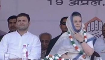 राहुल ने पीएम मोदी पर निशाना साधा, गरीब विरोधी होने का लगाया आरोप