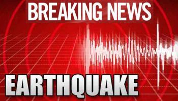 LIVE : भारत और नेपाल में फिर से आया तेज भूकंप, कोडारी में था केंद्र, ताजे झटके से एवरेस्ट पर तीन हिमस्खलन
