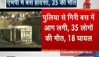 मध्य प्रदेश : पन्ना में बस पुल से गिरी, 35 लोगों की जलकर मौत