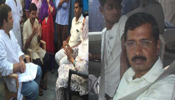 दादरी मामले में 2 किशोर गिरफ्तार, राहुल और केजरीवाल ने किया बिसहड़ा गांव का दौरा