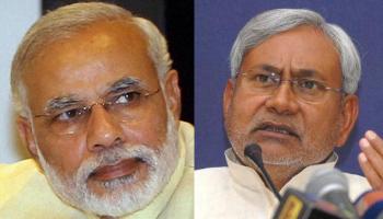 बिहार चुनाव में भाजपा के अगुवाई वाले राजग गठबंधन को मिलेगा पूर्ण बहुमत : सर्वे