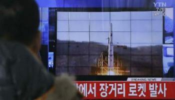 प्रतिबंधों की धमकी के बावजूद उत्तर कोरिया ने किया रॉकेट प्रक्षेपण, संयुक्त राष्ट्र ने बुलाई आपात बैठक