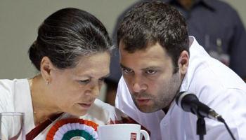 हेराल्ड मुद्दा : स्थिति स्पष्ट करने के लिए कांग्रेस ने वेबसाइट पर डाले `एफएक्यूज`