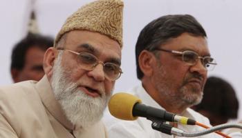 मुस्लिम नौजवानों की गिरफ्तारियों पर पीएम मोदी से मिले शाही इमाम बुखारी