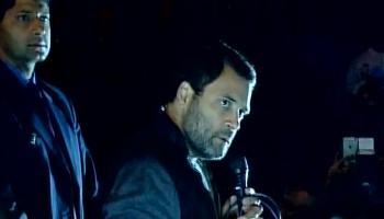 JNU पहुंचे राहुल गांधी, बोले- संस्थान की आवाज दबाने वाले लोग `राष्ट्रविरोधी` हैं