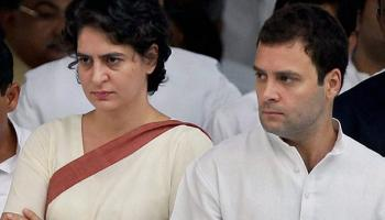 यूपी विधानसभा चुनाव में राहुल गांधी या प्रियंका गांधी को सीएम उम्मीदवार बना सकती है कांग्रेस
