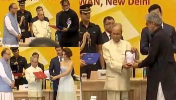 राष्ट्रीय फिल्म पुरस्कार से सम्मानित हुए अमिताभ बच्चन और कंगना रानौत