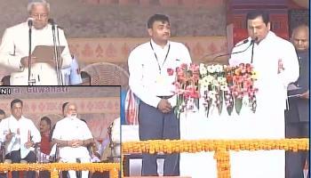 सर्बानंद सोनोवाल ने असम के मुख्यमंत्री पद की शपथ ली, समारोह में पीएम मोदी भी रहे मौजूद