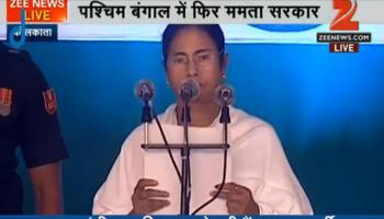पश्चिम बंगाल: दूसरी बार CM बनीं ममता बनर्जी, कोलकाता के भव्य समारोह में हुई ताजपोशी