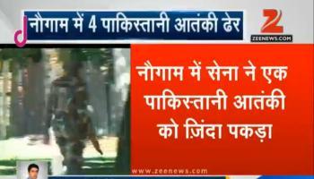 जम्मू-कश्मीर: नौगाम में सेना ने मुठभेड़ में 4 आतंकियों को मार गिराया, एक आतंकी जिंदा पकड़ा गया