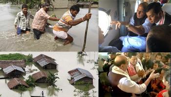 राजनाथ ने असम में बाढ़ की स्थिति का जायजा लिया, बोले-स्थिति इतनी गंभीर है मुझे कल्पना नहीं थी