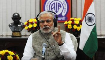 `मन की बात`: कश्मीर के लोगों की तरफ PM ने फिर बढ़ाया हाथ, बोले- `एकता और ममता` समस्या हल करने का मूल मंत्र