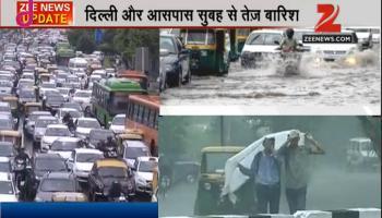दिल्ली-एनसीआर में भारी बारिश; कई इलाकों में भीषण ट्रैफिक जाम, सड़कों पर फंसी गाड़ियां, कई उड़ानें रद्द
