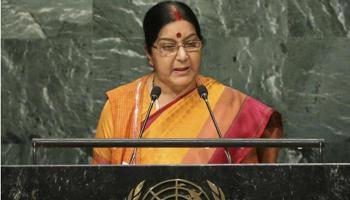 UNGA में सुषमा ने पाकिस्तान को दिया करारा जवाब; कहा, जम्मू-कश्मीर भारत का अभिन्न हिस्सा था, है और रहेगा, उसे छीनने का ख्वाब छोड़ दे पाक
