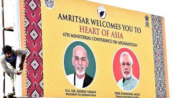 हार्ट ऑफ एशिया सम्मेलन शुरु, शाम को पीएम मोदी करेंगे शिरकत, सरताज अजीज कल होंगे शामिल