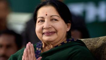 नहीं रहीं तमिलनाडु की मुख्यमंत्री जे. जयललिता, लंबे इलाज के बाद 68 साल की उम्र में हुआ निधन