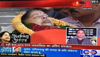 RIP 'अम्मा': जयललिता के निधन के बाद शोक में डूबा देश