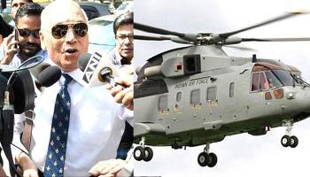 ऑगस्टावेस्टलैंड VVIP हेलीकॉप्टर घोटाले में पूर्व वायुसेना प्रमुख एसपी त्यागी की आज होगी पेशी