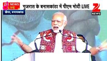नोटबंदी के मुद्दे पर PM मोदी ने किया विपक्ष पर प्रहार, कहा- लोकसभा में मुझे बोलने नहीं दिया जा रहा है, इसलिए जनसभा में बोलता हूं