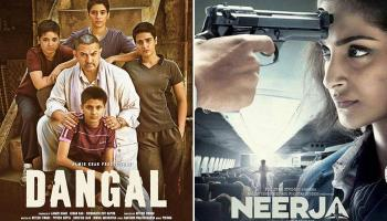 फिल्मफेयर पुरस्कार 2017: तस्वीरों में विजेता की सूची