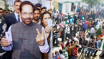उत्तर प्रदेश विधानसभा चुनाव 2017: तस्वीरों में दूसरे चरण का मतदान