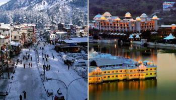 भारत में इन खूबसूरत जगहों पर आप बिता सकते हैं छुट्टियां