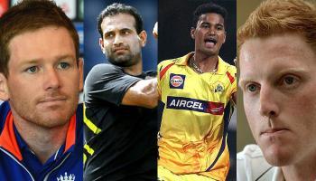 IPL 2017 नीलामी: बेन स्टोक्स बने सबसे महंगे खिलाड़ी, युवा भारतीय क्रिकेटरों पर भी पैसों की बरसात