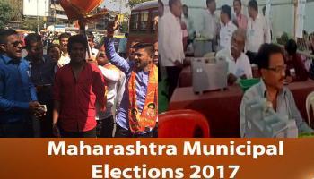 महाराष्ट्र निकाय चुनाव रिजल्ट LIVE: मुंबई में बड़े अंतर से शिवसेना आगे, बाकी निगमों में बीजेपी का बेहतर प्रदर्शन