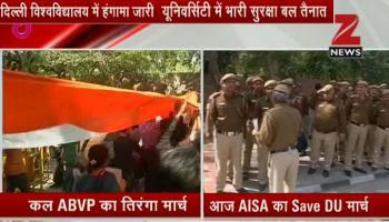 रामजस कॉलेज विवाद: एबीवीपी के खिलाफ AISA ने निकाला विरोध मार्च, कैंपस में भारी संख्या में पुलिस बल तैनात