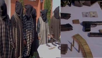 कश्मीर में हिज्बुल के 7 संदिग्ध आतंकी गिरफ्तार, लोकसभा उपचुनाव से पहले साजिश नाकाम