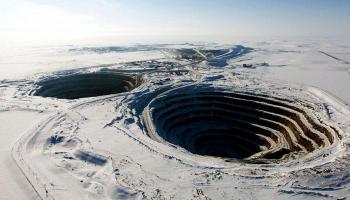 पृथ्वी पर सबसे बड़े छेद- देखें तस्वीरें