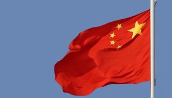 चीन ने अपने देश में मुस्लिम बच्चों के `सद्दाम` और `जिहाद` जैसे नामों पर लगाई पाबंदी