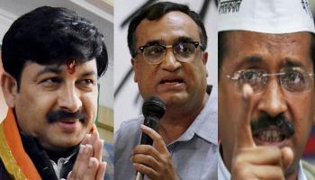 MCD चुनाव : बुधवार को आएंगे नतीजे, 35 केंद्रों पर होगी मतगणना