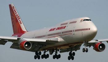 आम आदमी 2500 रुपए में करेगा हवाई सफर, PM गुरुवार को दिखाएंगे योजना को हरी झंडी