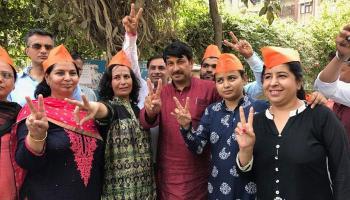 तस्वीरों में एमसीडी चुनाव रिजल्ट 2017