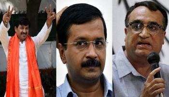 दिल्ली MCD में BJP ने बनाई जीत की हैट्रिक, AAP दूसरे और कांग्रेस तीसरे स्थान पर