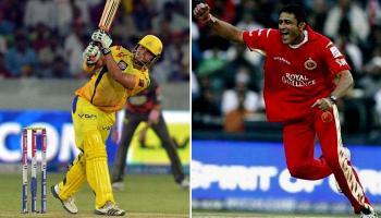 IPL: पिछले 9 सीजन में जिन खिलाड़ियों ने जीता मैन ऑफ द मैच का खिताब