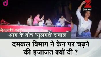 क्रेन पर घंटों चढ़ी रहीं AAP विधायक अलका लांबा, जानिए क्या है मामला?