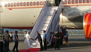 तीन देशों की यात्रा पर रवाना हुए पीएम नरेंद्र मोदी, 26 जून को ट्रंप से होगी मुलाकात