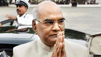 रामनाथ कोविंद आज राष्ट्रपति के रूप में शपथ लेंगे, जानें क्या है पूरा कार्यक्रम