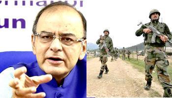 सेना के पास पर्याप्त गोला-बारूद, देश पर कोई खतरा नहीं: रक्षा मंत्री अरुण जेटली